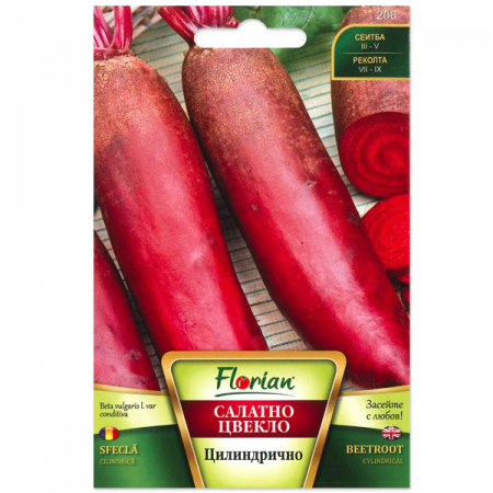 Seminte de sfecla rosie Kosak, Florian, 3 grame1