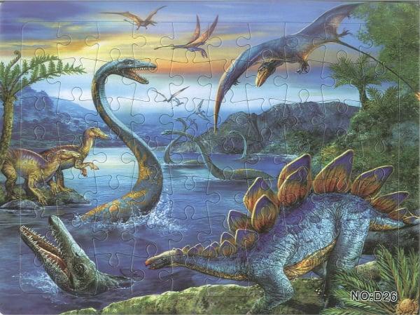 Puzzle 70 piese - dinozauri 0