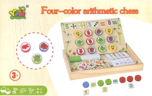 Tablita four colour - joc matematic lemn 1
