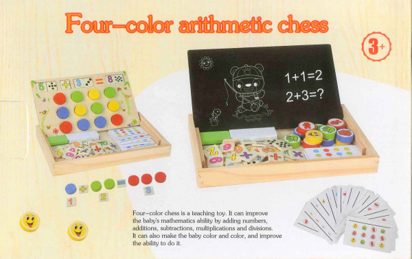 Tablita four colour - joc matematic lemn 0