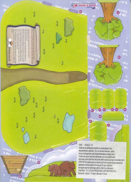 Puzzle 3D Arca lui Noe 1