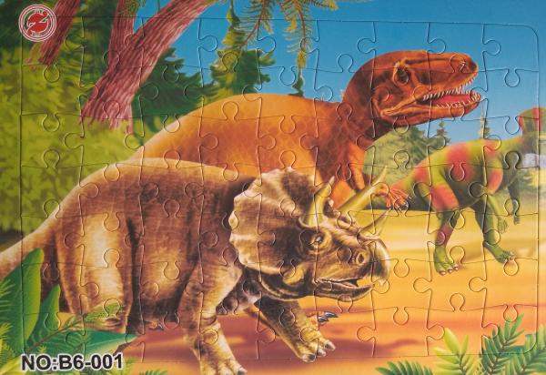 Puzzle 63 piese - dinozauri 0