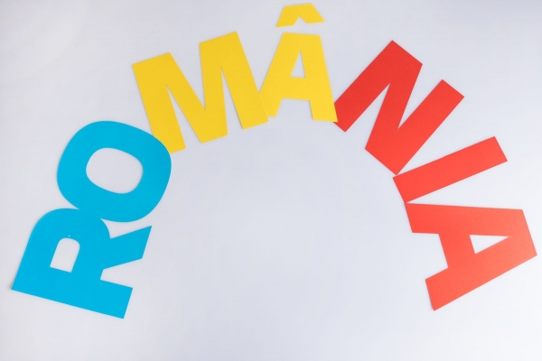 ROMÂNIA - litere 20 cm 0