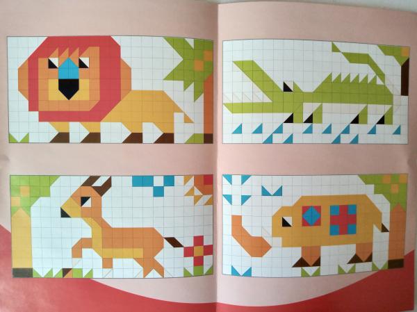 Mozaic cu piese patrate si dreptunghiulare 248 piese 3