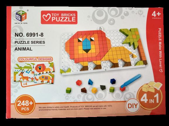 Mozaic cu piese patrate si dreptunghiulare 248 piese 0