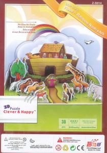 Puzzle 3D Arca lui Noe0
