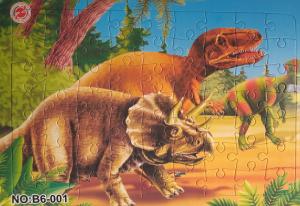 Puzzle 63 piese - dinozauri0