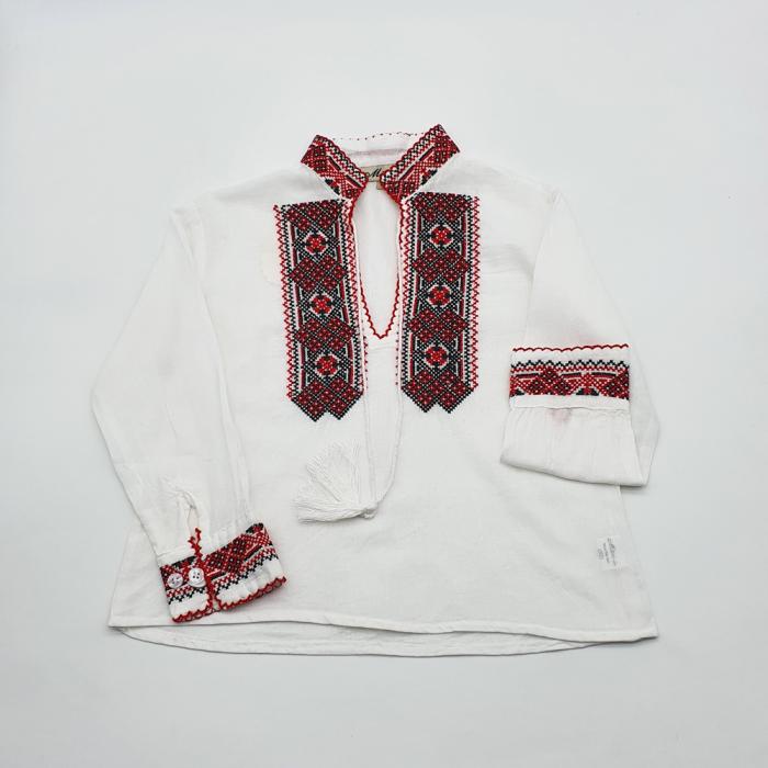 Ie traditionala baieti Cipri 2 0