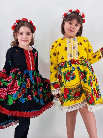 Rochita cu tematica florala de la 10 ani la 14 ani - Galben3
