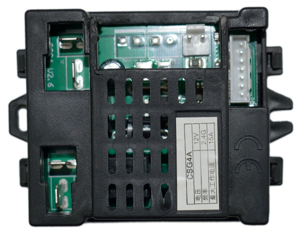 Modul telecomanda 2.4GHz, 12V, Land Rover Discovery, Audi R8 Spyder, CSG4A [0]