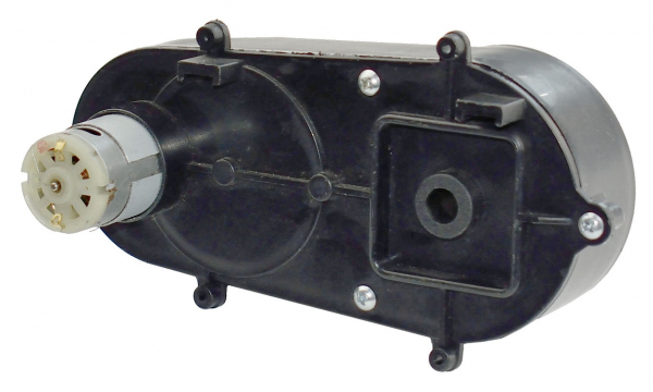 Motor actionare volan prin telecomanda 12V, model JY, 4800rpm 1