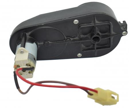 Motor actionare volan prin telecomanda 12V, model 0, 18000rpm [2]