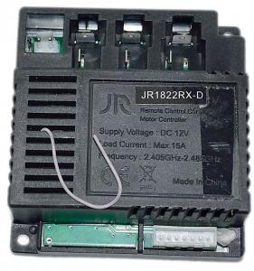 Modul telecomanda 2.4GHz, 12V, Mercedes X-Class, JR1822RX-D0