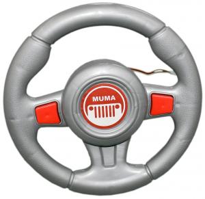 Volan pentru Jeep Force HP0110