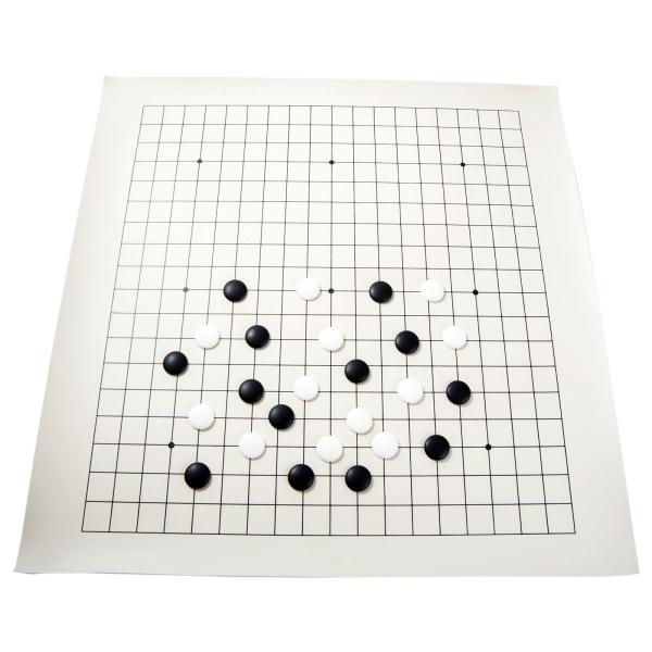 Tabla de vinil pentru jocul de Go