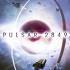 Pulsar 2849 [0]