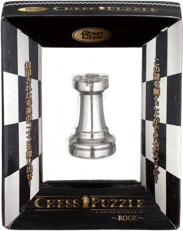 Puzzle - Cast Chess Rook/Turn- Silver [0]