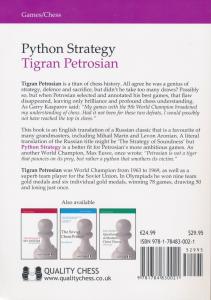 Python Strategy [1]