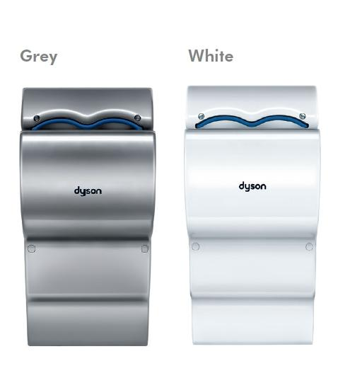 Uscator de maini Dyson Airblade dB mk2-big