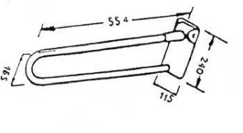 Bara dubla rabatabila alba 55 cm R66550.111