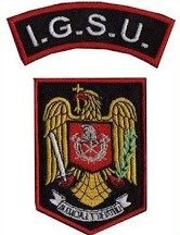 Ecuson Pompieri - IGSU [0]