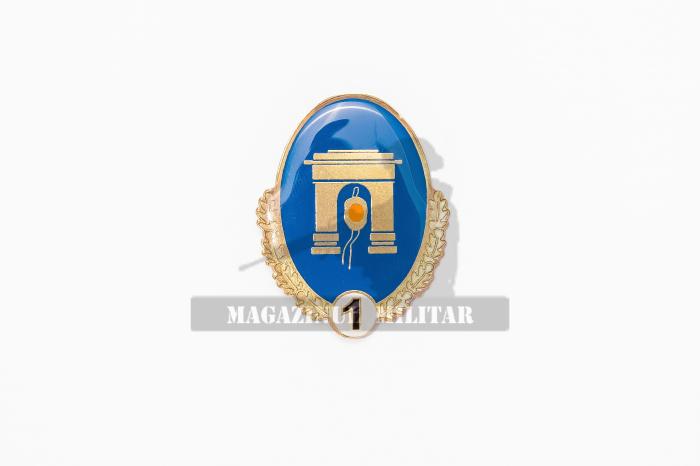 Specialist clasa Arhive militare 0