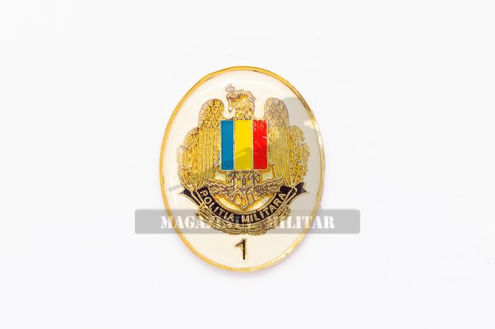 Specialist clasa Politia militara 1
