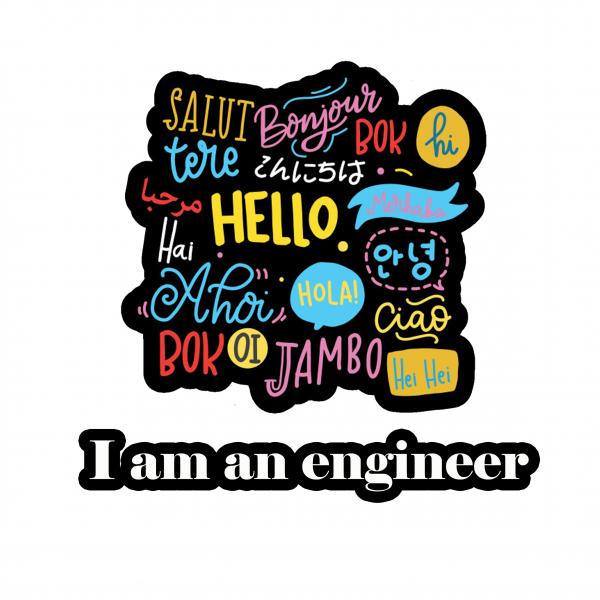 Hello - I am an engineer 1