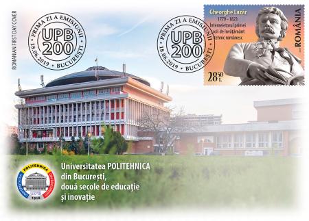 "Mapa Romfilatelia ""POLITEHNICA 200 ANI""1"