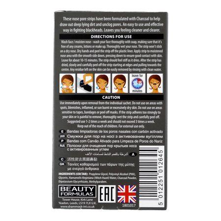 Beauty Formulas - Plasturi pentru curatarea porilor cu Carbune Activ - 6 buc., Beauty Formulas 1