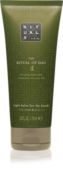 The Ritual of Dao Night Balm 0