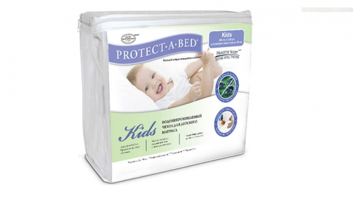HUSA SALTEA 120*060*18 PROTECT-A-BAD KIDS 3