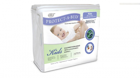 HUSA SALTEA 120*060*18 PROTECT-A-BAD KIDS3