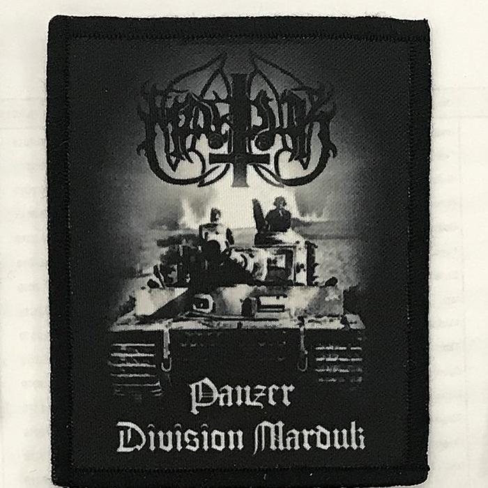 Patch Marduk - Panzer Division Marduk 0