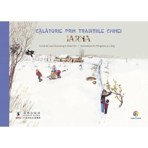Calatorie prin traditiile Chinei. Iarna [0]