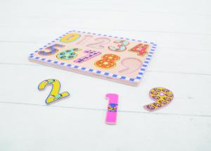 Puzzle - cifre 0-92