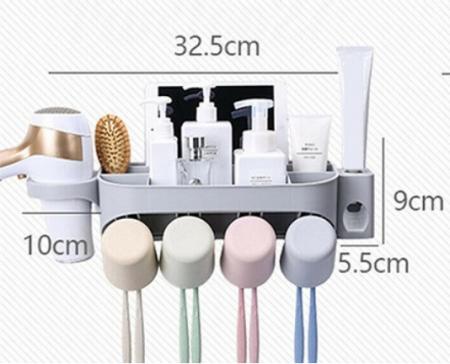 Dozator, dispenser pasta de dinti cu suport multifunctional pentru 4 pahare, 8 periute si uscator de par de culoare gri1