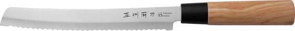Cutit paine OSAKA,Carl Schmidt Sohn, 20 cm, lama otel, maner lemn 070885 0