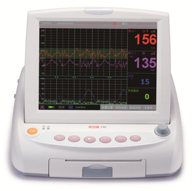 Monitor fetal Biolight F80 [0]
