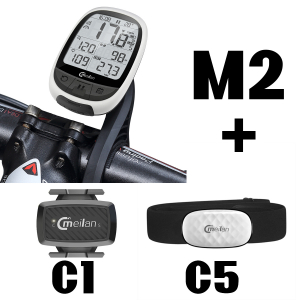 Pachet Meilan M2 + Meilan C1 + Meilan C50