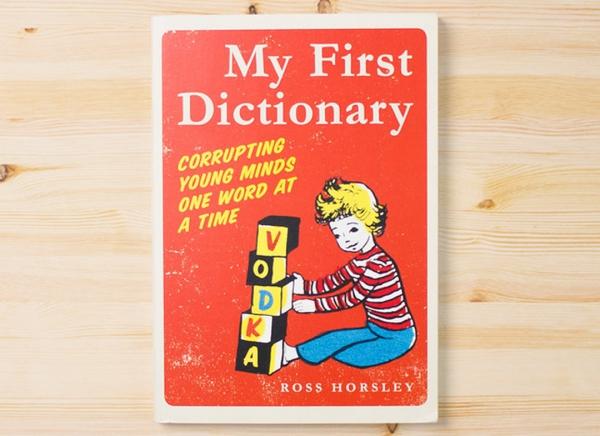 Primul Dictionar 0