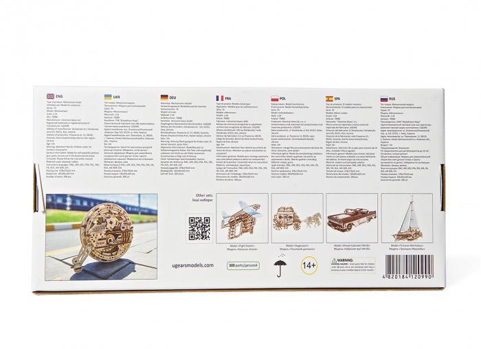 Puzzle 3D Monociclu Ugears 10