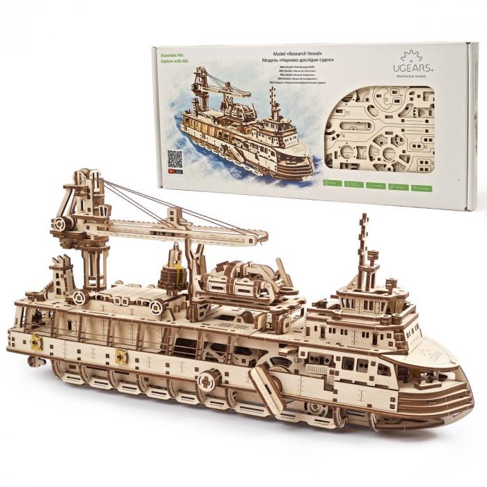 Puzzle 3D Nava de cercetare din lemn Ugears 9