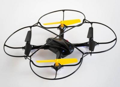 Drona Cu Senzor de Miscare [1]