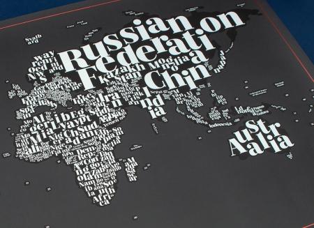Harta razuibila Typogeography - Originala Luckies2