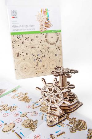 Puzzle 3D Organizator birou cool Ugears10