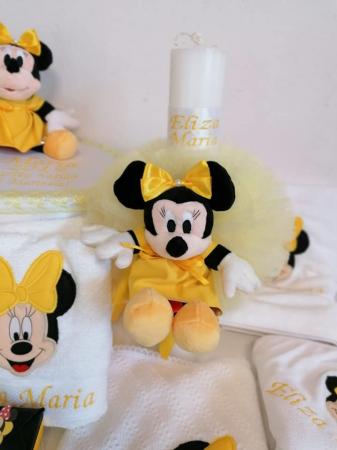 Trusou botez personalizat Yellow Minnie [2]