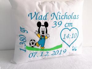 Perna personalizata bebelus Mickey Mouse [0]