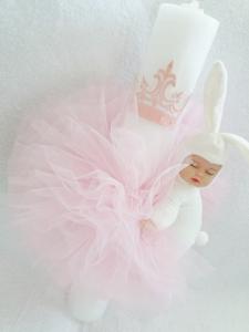 Trusou botez personalizat Princess [4]