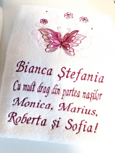 Trusou botez personalizat complet Butterfly Burgundy [2]